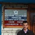 Филиппов Вячеслав Борисович, руководитель тюремного служения