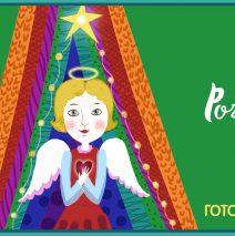 Новый сезон на «Рождественской Елке Ангела»!